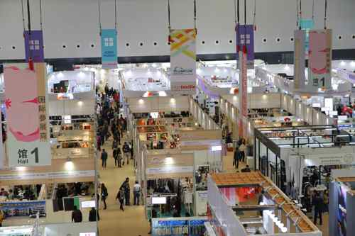 Intertextile