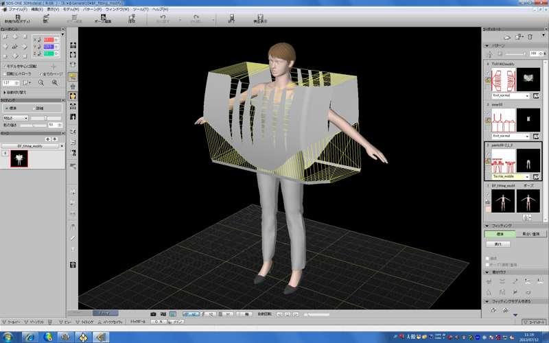 SDS-ONE APEX3 3D design system