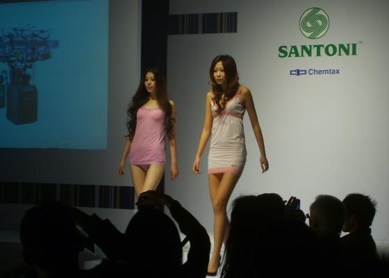 Santonini